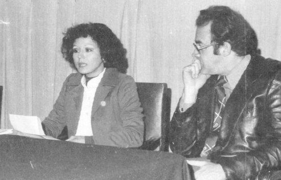 Sonia Luz Carrillo y Luis Alberto Ratto. Lima, Asociación Nacional de Escritores y Artistas, ANEA, 31 de julio de 1979